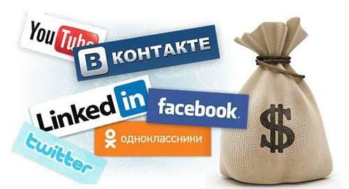 Соцсети и деньги