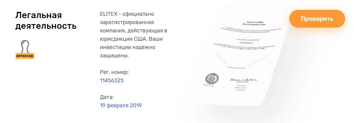Документ компании