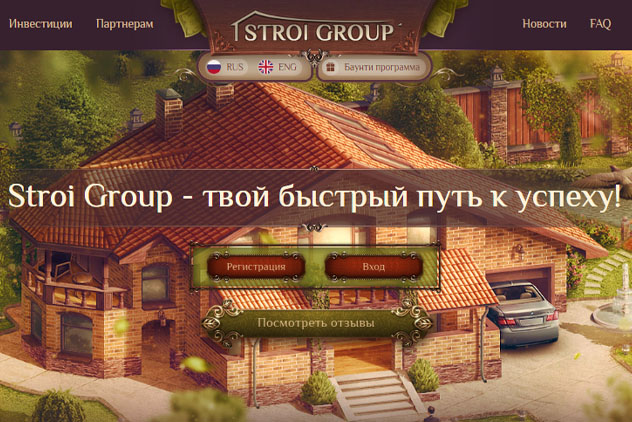 Stroi group limited