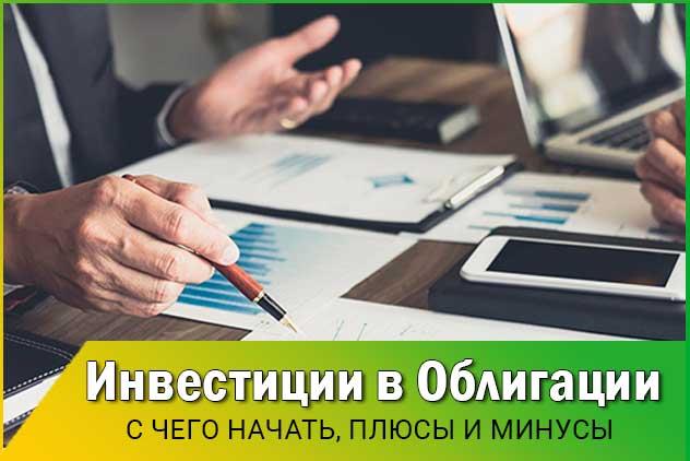 взять кредит в москве с плохой кредитной историей и открытыми просрочками