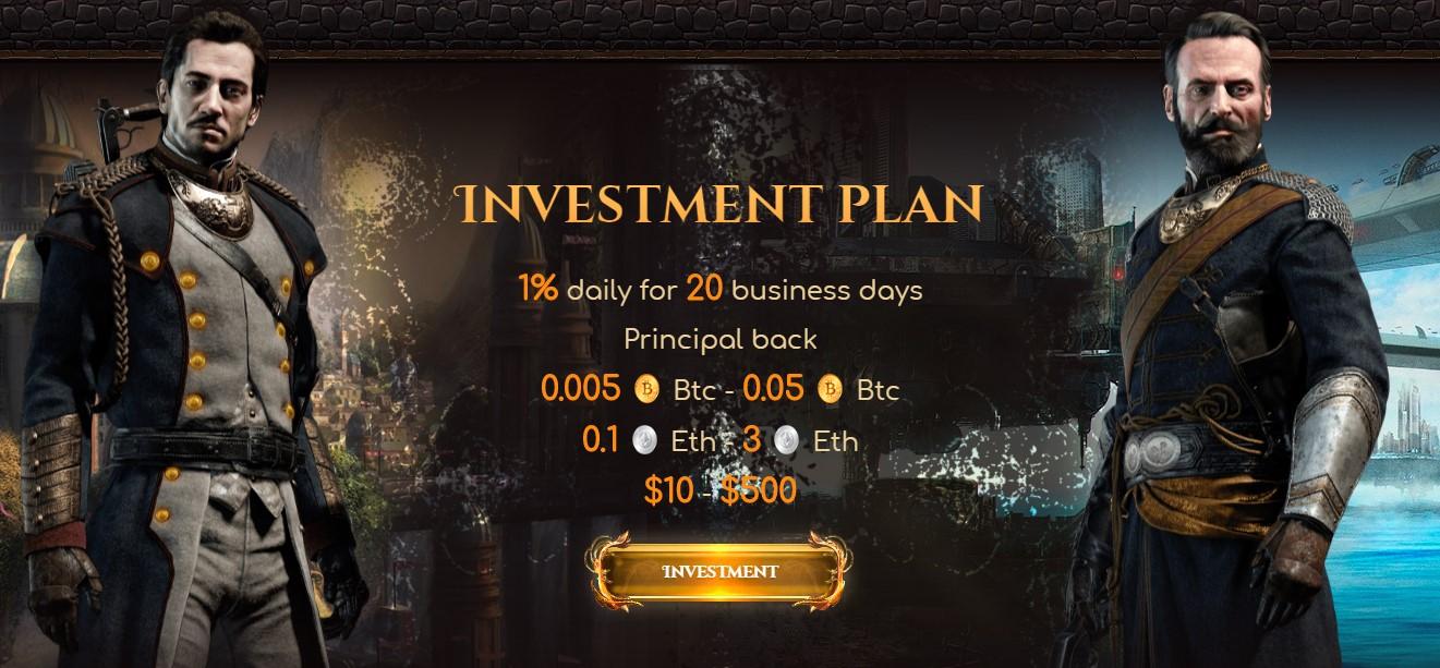 Тарифный план фонда