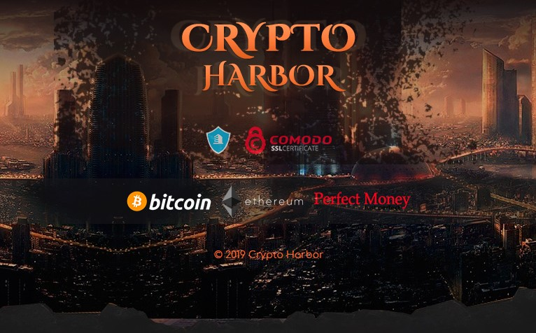 Инвестиции в crypto-harbor.org