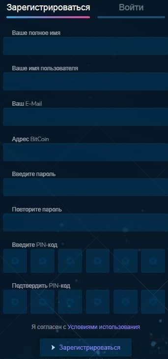 Регформа