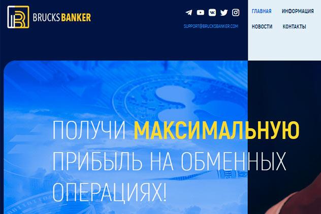 brucksbanker
